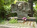 Миколи Терещенка могила.jpg