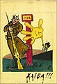 Михайло Михалевич Хліб 1933.jpg