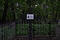 Новодевичье кладбище Санкт-петербург Могила М.М. Орлова.jpg