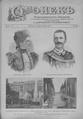 Огонек 1902-25.pdf