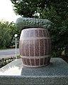 Пам'ятник Ніжинському огірку (профіль).jpg