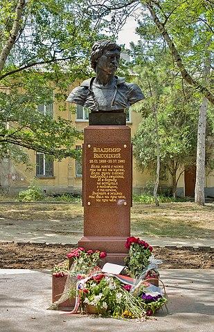Памятник в Симферополе