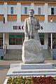 Памятник Христо Ботеву.jpg