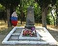Памятник неизвестному солдату в парке Алупки.jpg