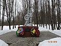 Памятник погибшим в бышем графском парке.jpg