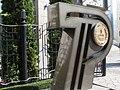 Памятник приднестровскому рублю.jpg