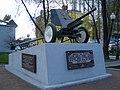 Памятник старшему поколению Таганского района - panoramio.jpg
