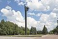 Памятник -монумент в парке.jpg
