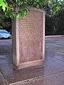 Пам'ятний знак на честь 200 річчя Кривого Рогу 08.JPG
