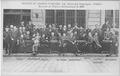 Париж 1909.png