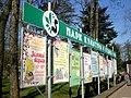 Парк культуры і адпачынку - panoramio.jpg