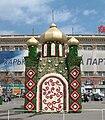 Пасха Харьков 2011 1.JPG