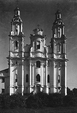 Hlybokaye - Polish Roman Catholic church in the district of Berezwecz, formerly a separate town where massacres of Polish prisoners of war were conducted by the Soviet NKVD in 1941