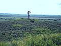 Поклонный крест на кургане.JPG