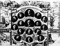 Правительство АБССР. 1924г.jpg