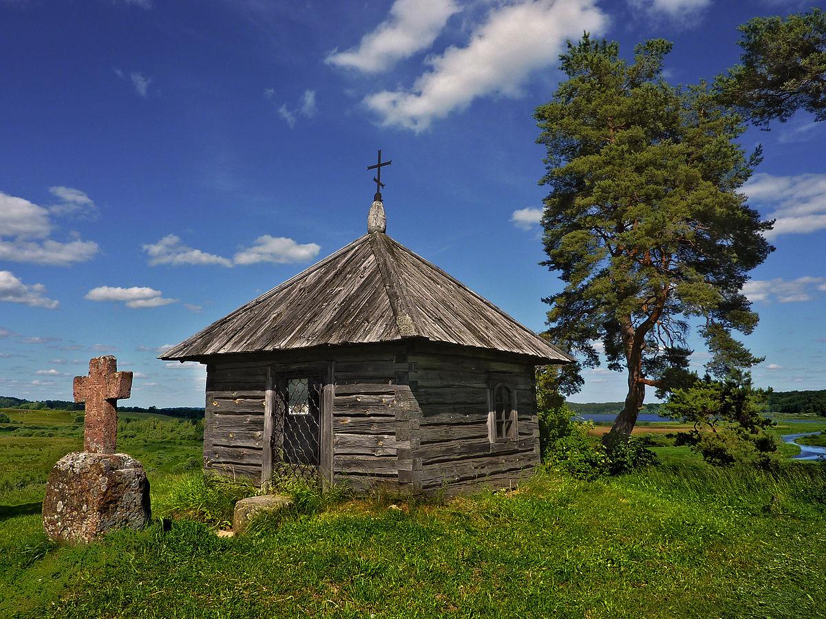 Городище Савкина горка, Пушкинские горы, автор - Genybwf
