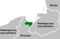 Свободный порт Данциг 1923-RU.png