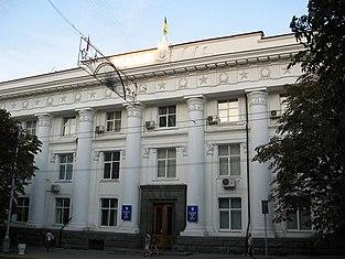 Отдел архитектуры севастополь официальный сайт создание сайтов крым