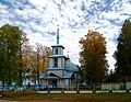 Спасо-Митрофаниевская церковь.jpg