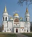 Спасо-Преображенский собор Чернигов Украина 2013.JPG