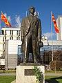 Споменик - Методија Андонов Ченто 3.JPG
