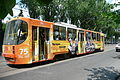 Транспорт в Донецке 016.jpg
