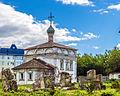 Трехсвятительская церковь.jpg