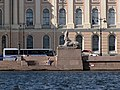 Университетская набережная - panoramio (1).jpg
