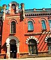 Фрагмент фасаду колишнього комерційного банку.jpg