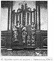 Царские врата 1784 Церковь Феодора Стратилата - Антилохово.jpg