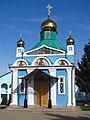 Церква Різдва Богородиці, Олесандрівка (1925), загальний вигляд.jpg
