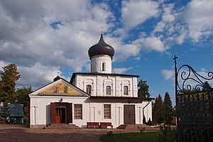 Staraya Russa - Church of St. George the Victorious