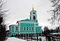 Церковь Троицы Живоначальной в Старой Купавне.jpg