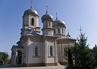 Anenii Noi - Image: Церковь в Новых Аненах Донор