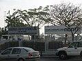 כניסה למתחם האוניברסיטה הפתוחה2.JPG