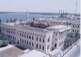Asyut - Image: المعهد الديني أسيوط مصر The Religious Institute Assiut Egypt