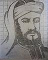 صلاح الدين في شبابه.jpg