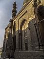 مسجد الرفاعي 4.jpg