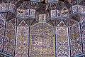 مسجد وکیل -شیراز ایران- 23- Vakil Mosque in shiraz-iran.jpg