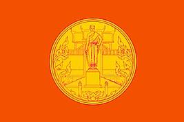 Flag of Nakhon Ratchasima