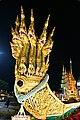อุ่นไอรัก คลายความหนาว ครั้งที่ 15 Un Ai Rak Khlai khwam Nao.jpg
