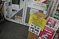 ツルハドラッグ 南稚内店 マスク完売しました (49629431508).jpg