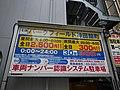 パークフィールド神田錦町 - panoramio (1).jpg