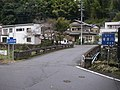 一之瀬橋 - panoramio.jpg