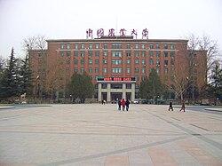 中国农业大学西校区主楼.JPG