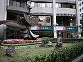中國信託仁愛分行 首都藝術中心 20080408.jpg