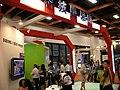 台北電腦展2008年8月1日 - panoramio - Tianmu peter (47).jpg