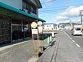 吉井中学校前バス停写真.jpg