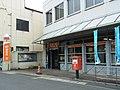 吉野郵便局(奈良県吉野郡) Yoshino post office 2012.6.26 - panoramio.jpg