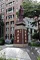 國立台灣師範大學內的孔子銅像.jpg